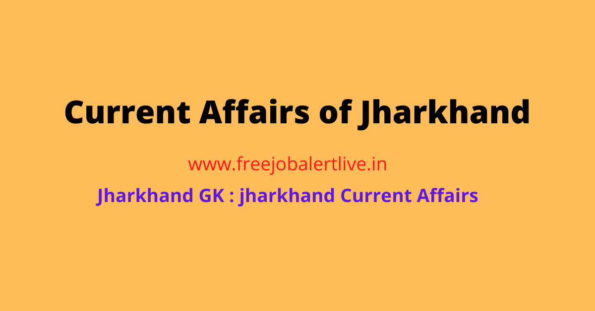 current affairs of jharkhand