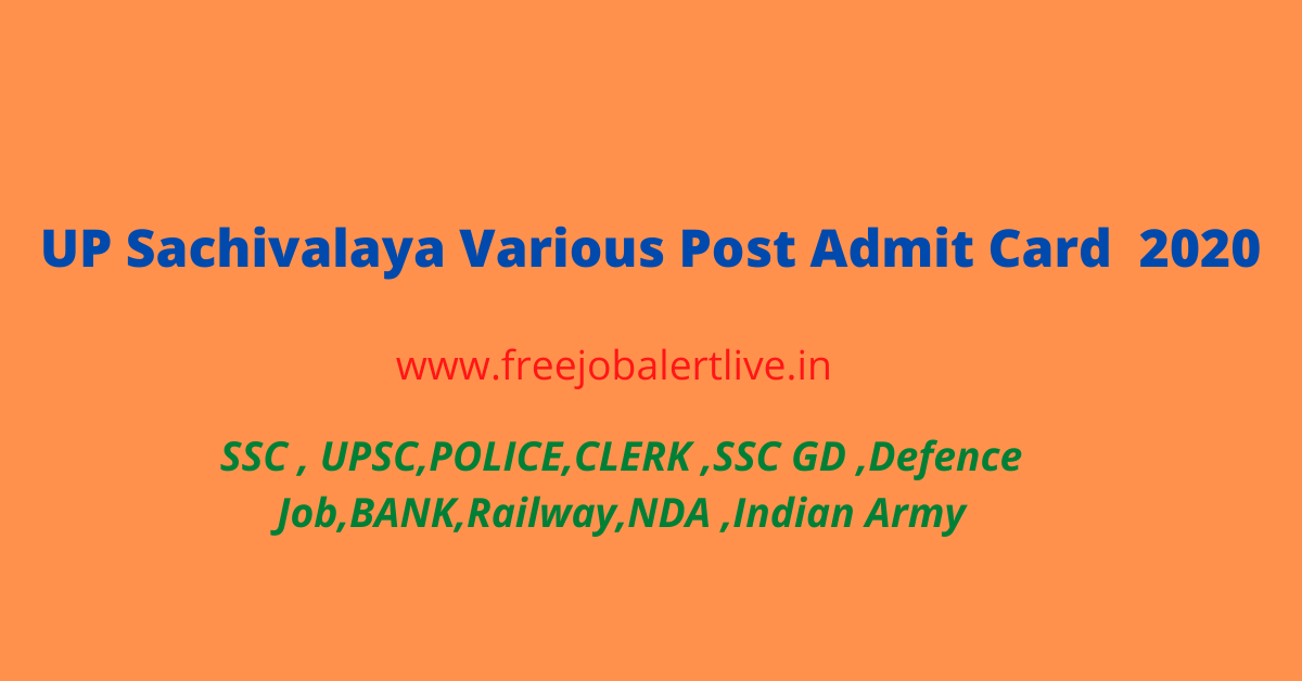 UP Sachivalaya Various Post Admit Card 2020