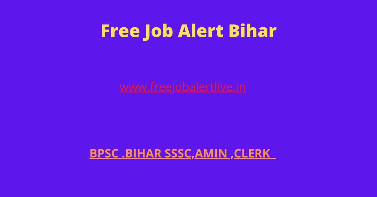 Free job Alert Bihar