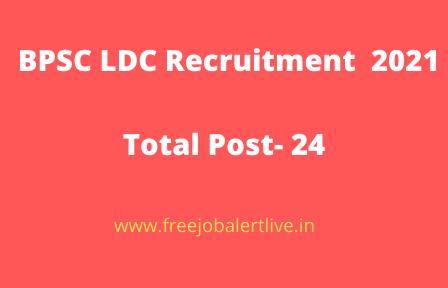 BPSC LDC Recruitment 2021