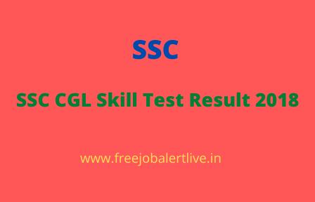 SSC CGL Skill Test Result 2018