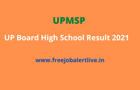 UP Board High School Result 2021
